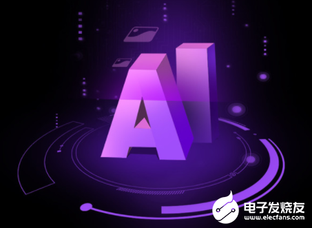 欧盟将对AI应用进行监管 未来的监管框架将具体化