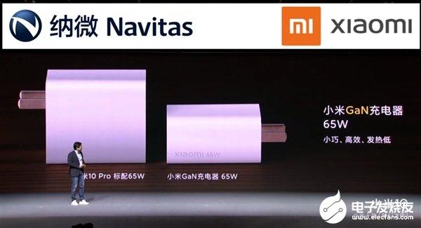 小米GaN氮化镓充电器到底采用的哪家方案