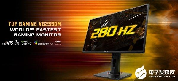 华硕发布第二款280Hz刷新率显示器 依然是超窄边框设计