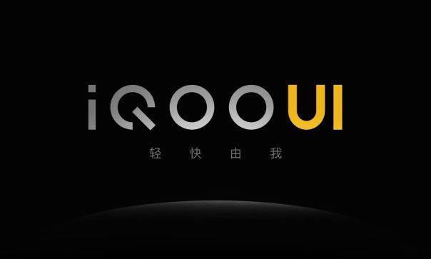 極簡與高效并存 iQOO 3將搭載全新iQOO UI