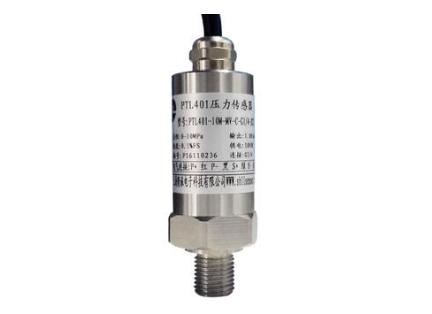 液压传感器如何接线