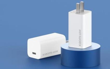 小米发布首款氮化镓充电器,体积小巧灵活好用
