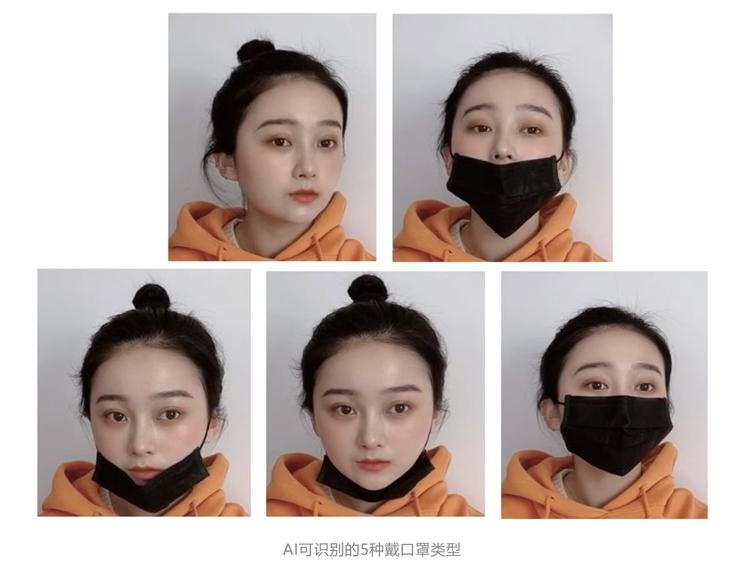 腾讯AI对戴口罩的人也能实现人脸识别