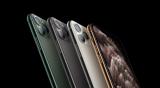 苹果会在2020款的5G iPhone使用自己设计的天线是为了什么