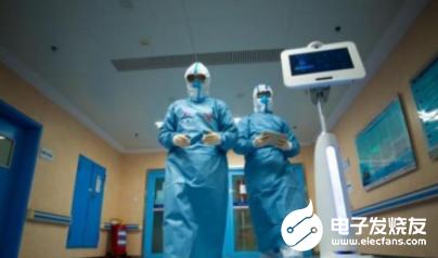 人工智能医护机器人进驻武汉 可以实现隔离病房遥控查房