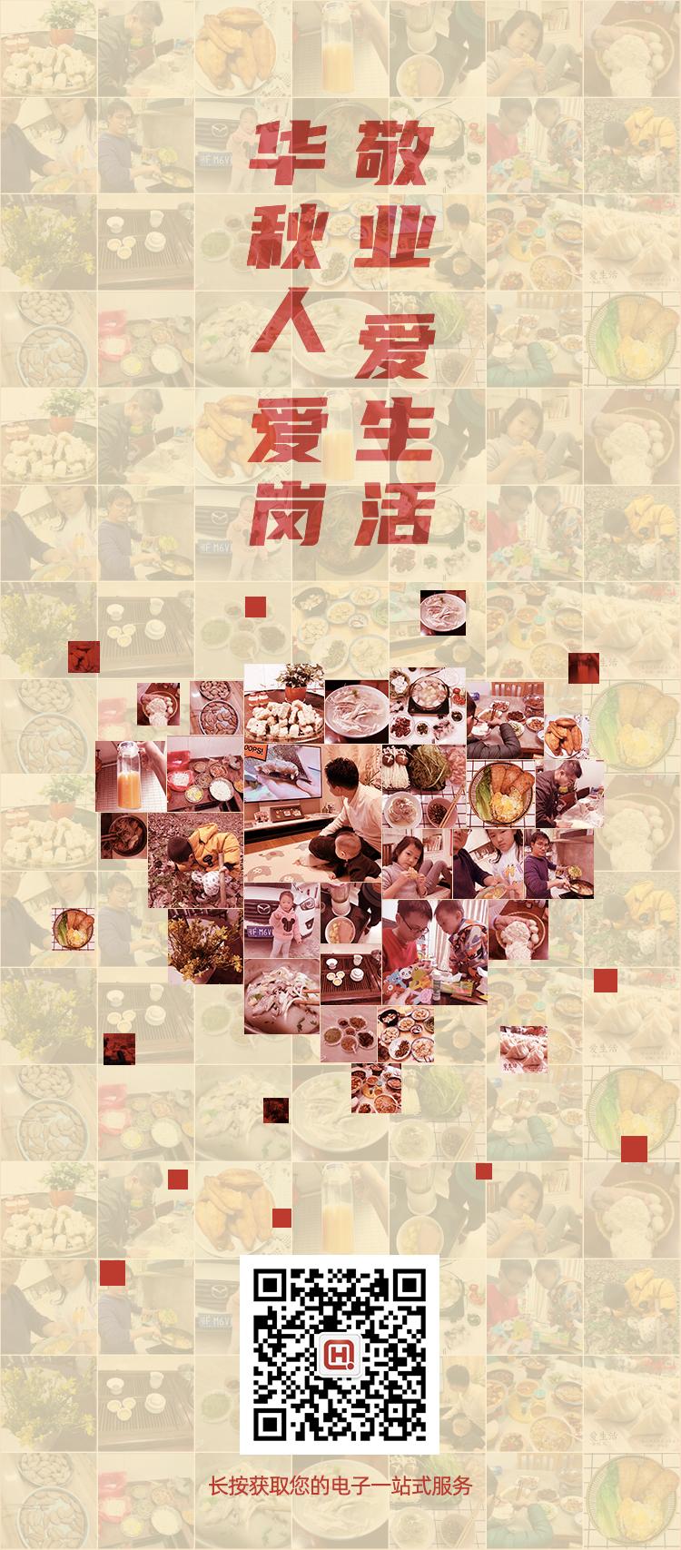 商城海報3_07.jpg
