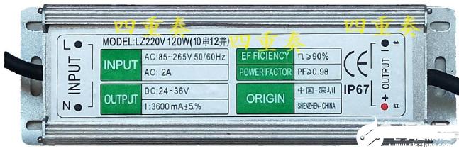 120w的LED路燈驅動器上的數據解析