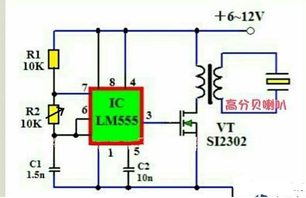 一款简单易制的超声波驱狗器