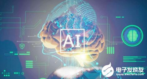 人工智能助力疫情精准防控 帮助病例筛查、药物研发