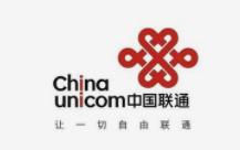 中國聯通將從八方面做好疫情防控和5G網絡部署工作