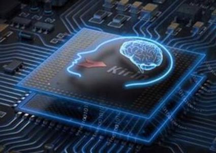 華為即將推出新一代麒麟芯片并支持5G全頻段網絡