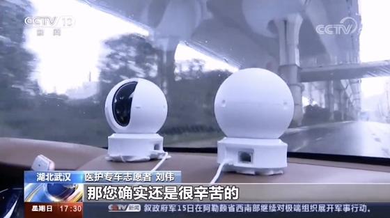 由視頻安防到視頻內容服務 螢石智能家居攝像機迸發新生機