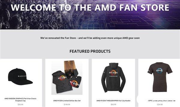 AMD官方周边商店重新开张 现仅限北美地区