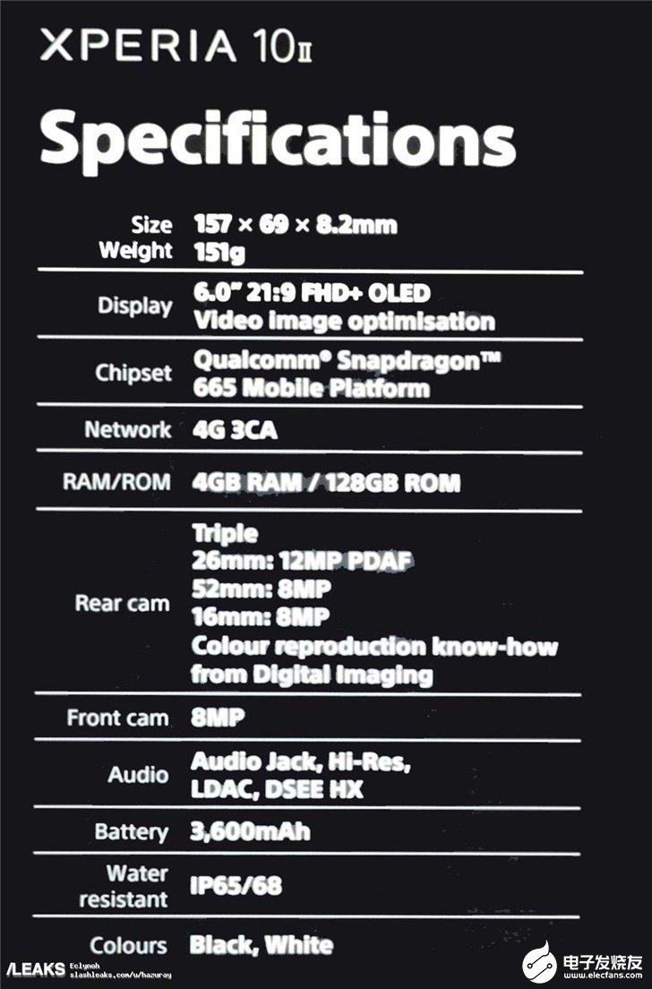 索尼新款旗舰手机渲染图曝光,后置三个1200像素的摄像头