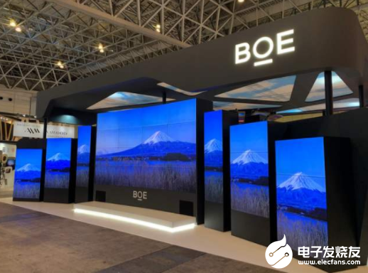 京東方LCD電視面板出貨量全球第一 份額提升至11.3%