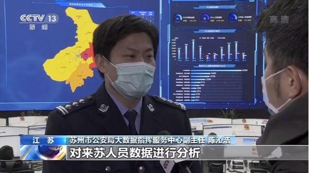 """江甦探索出一(yi)套zhu)按笫蕁奔印巴窕 奔印疤tie)腳(jiao)板""""..."""