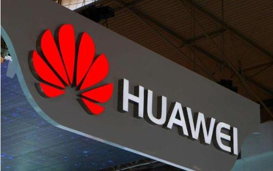 HUAWEI官宣了2月24日将在西班牙巨型的新品发布会名单