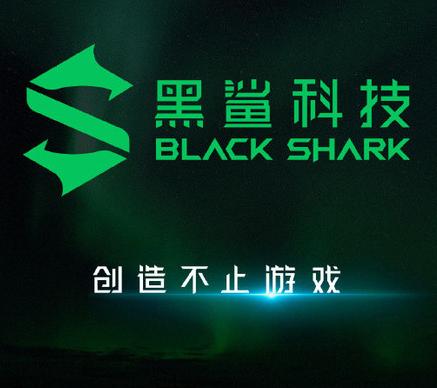 黑鯊首款5G游戲手機騰訊黑鯊游戲手機3將于3月3日在線上直播發布