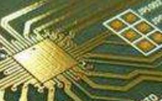 Nano Dimension任命高科技执行官Yaron Eitan为董事会成员