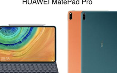 华为MatePad Pro 5G发布,引领智慧轻办公平板新业态