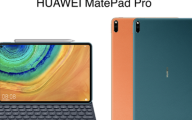 HUAWEIMatePad Pro 5G发布,引领智慧轻办公平板新业态