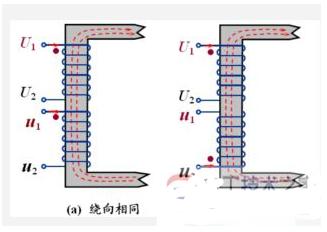 变压器绕组的极性示意图