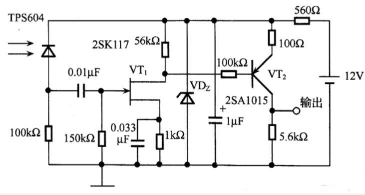 三款红外接收二极管电路图