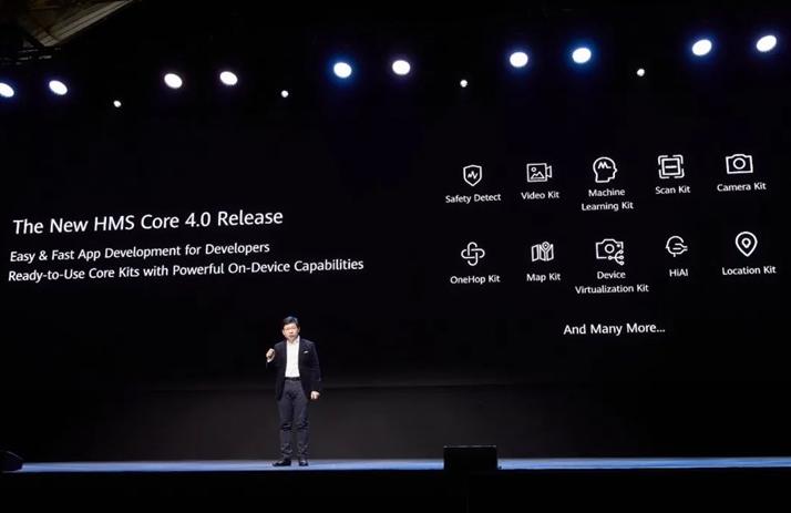 HUAWEIHMS Core 4.0的内容有什么