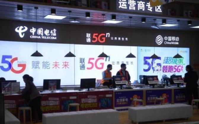中移动未来5年投资千亿推进5G 全球移动运营商未...