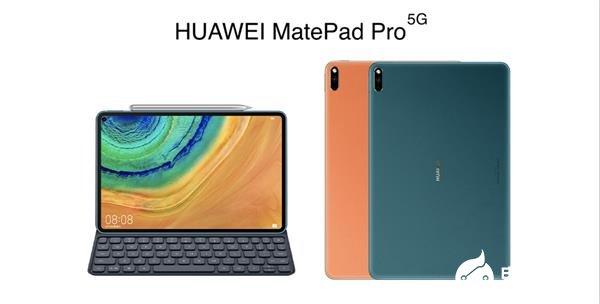 华为MatePad Pro 5G发布 售价549欧元起