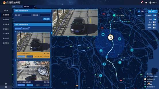 从远程诊疗到城市管控,海信黑科技正面刚疫情