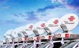 中国联通宣布将提升自主手机销售能力 声称2020年销量将翻倍达到1.1亿部
