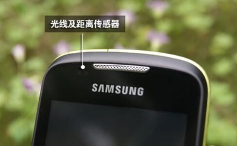 光(guang)線傳感器是什(shi)麼_光(guang)線傳感器的應用