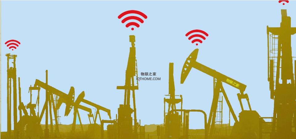 石油和天然气预测性维护如何运用好工业物联网