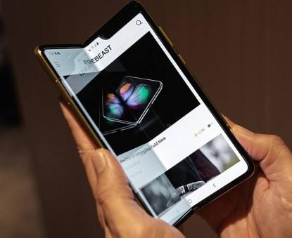 三星下一代可折叠手机或将使用两种技术相结合的分层屏幕