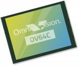 豪威发布旗下首款6400万像素0.8微米图像传感器OV64C 拟追平与索尼三星的差距
