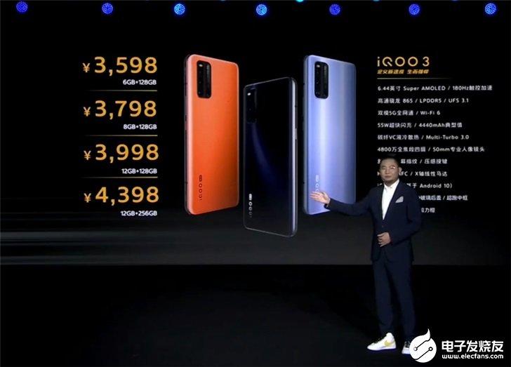 iQOO 3手机开启预售,搭配Multi-Turbo多涡轮加速技术3.0