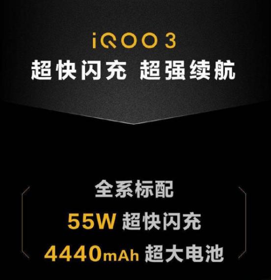 """不只是性能旗舰,iQOO 3拍照升级,美得""""无与伦比"""""""