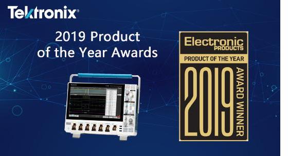 泰克4系列MSO混合信号示波器荣获《电子产品》 2019年度测试测量领域最佳产品奖