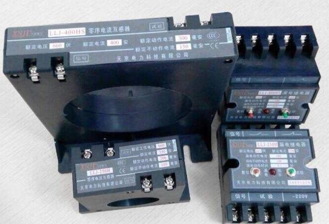 漏電繼電器的接線方法