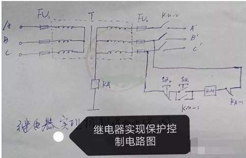 繼電器如何實現電路漏電保護