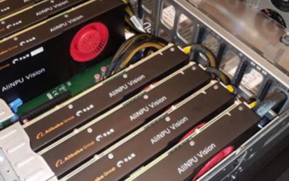 阿里AI芯片含光800采用12nm工艺和709平方毫米大核
