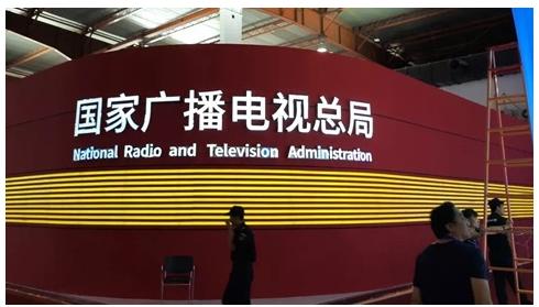 广电颁发第一张宽带电视牌照,与现实差距还有多远