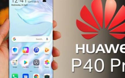 HUAWEIP40 Pro有哪些精彩内容,更多细节和规格浮出水面