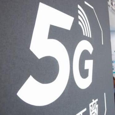 日本企业开发出了安全的5G移动网络和无人机技术