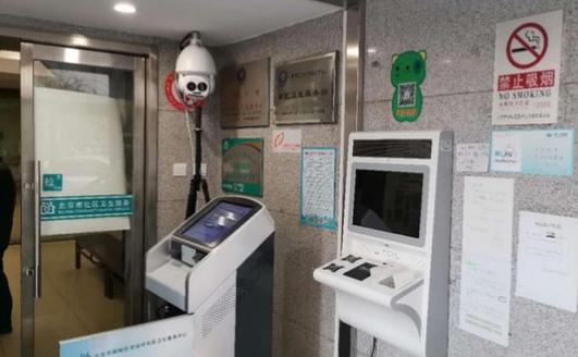 北京移动为中国移动信息港中心部署了5G红外热成像测温系统