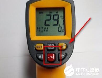 紅外線測溫儀如何重置和校準