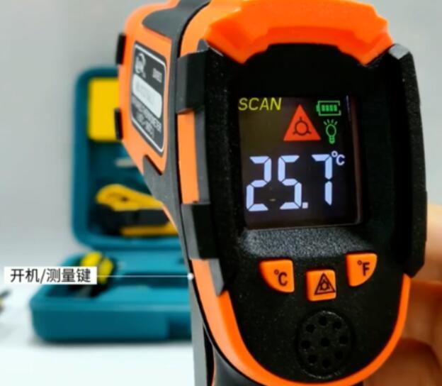 人体测温仪怎么使用_人体测温仪使用注意事项