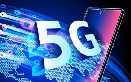2020年1月國內手機市場運行分析報告出爐:5G手機出貨量達546.5萬部