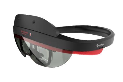 歌尔助力Qualcomm发布全球首款5G XR参...